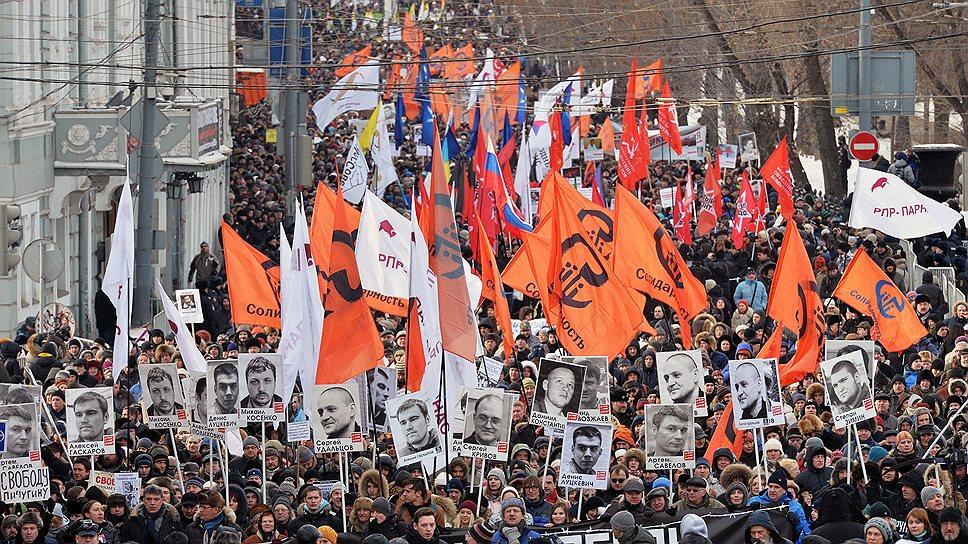 Полиция сообщила, что на акцию пришло не более 2 тыс. человек, тогда как организаторы говорят о 15 тыс.