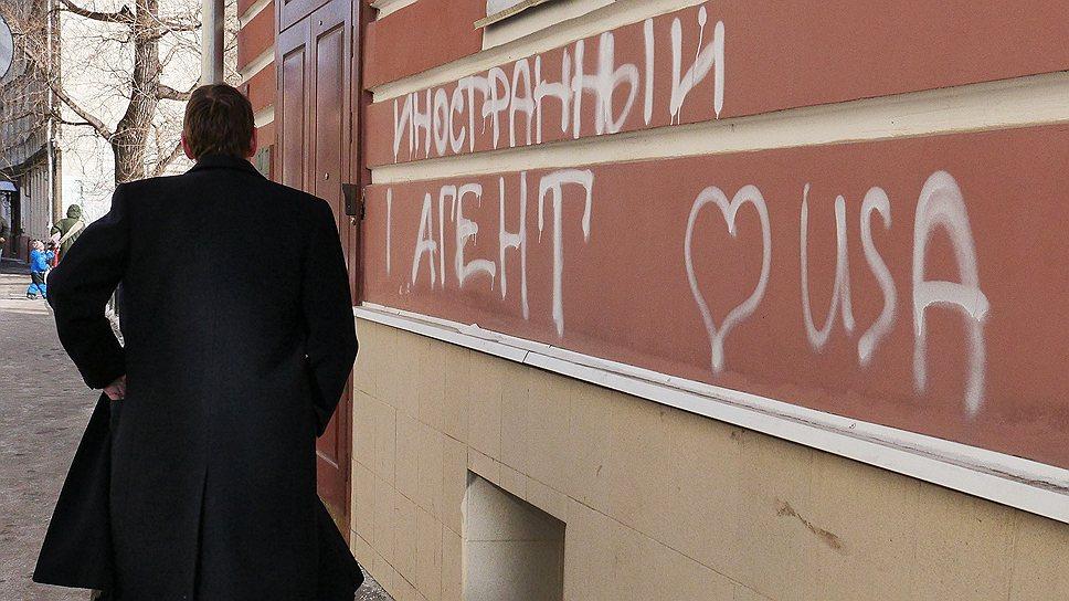 Как в Петербурге обнаружился иностранный агент Барака Обамы