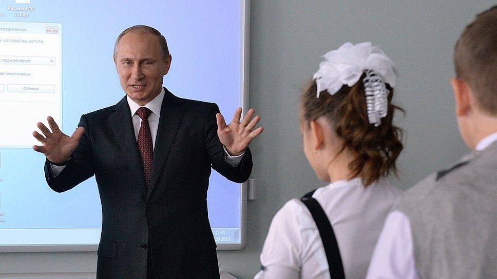 Российская история будет развиваться параллельно с мировой