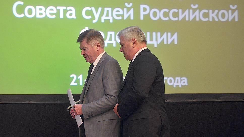 Председатель Верховного суда России Вячеслав Лебедев (слева) и председатель Совета судей России Дмитрий Краснов (справа)