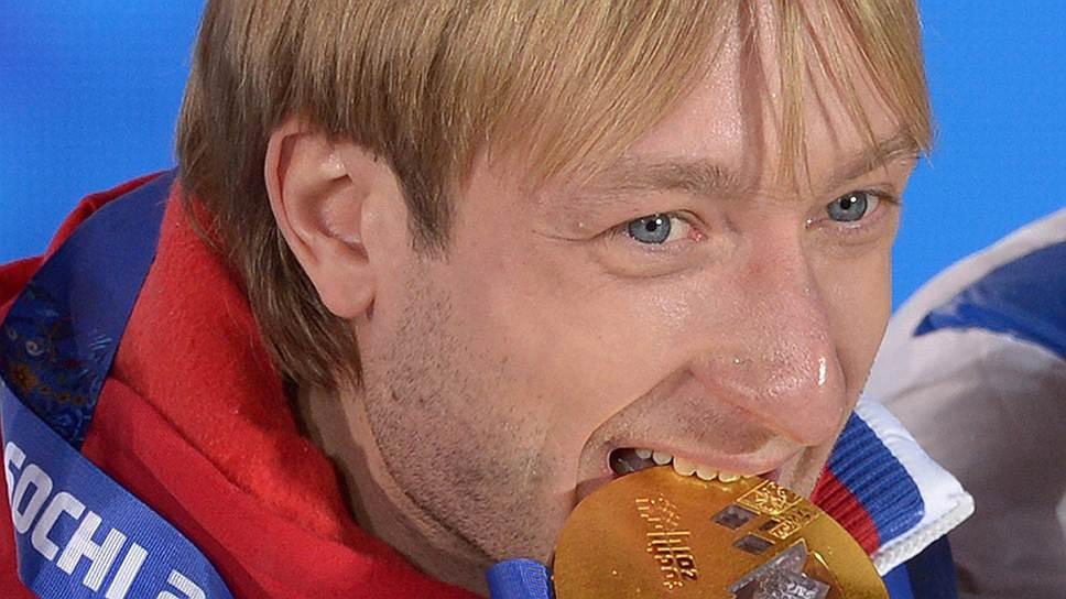 Как Евгений Плющенко откатал второе олимпийское золото своей жизни
