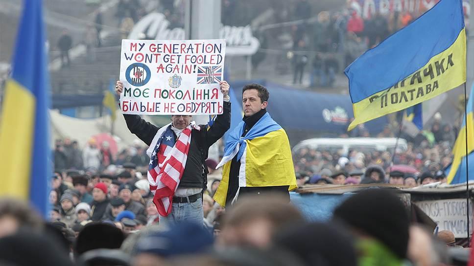Как Европа готовила поправки в конституцию Украины
