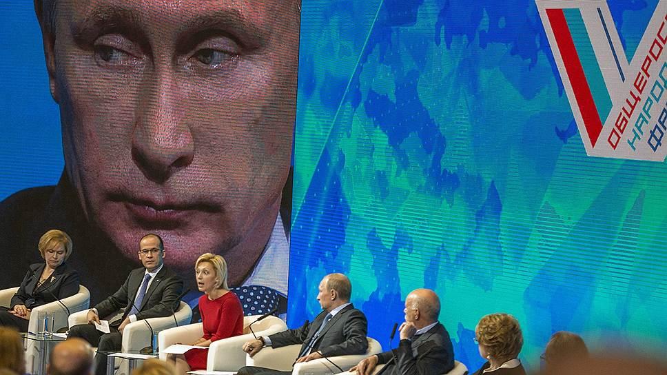 Как ОНФ обороняет указы Владимира Путина