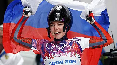 Полет головой вперед  / Российская скелетонистка впервые завоевала олимпийскую медаль