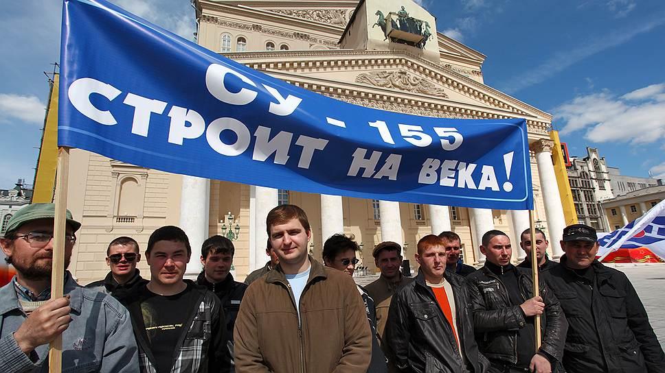 Кто критиковал работу СУ-155