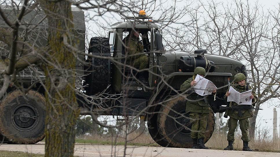 Как в Крыму снимают маски