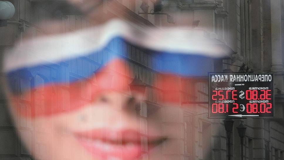 Рынок обнажил дно / Крымский кризис обвалил рубль и акции