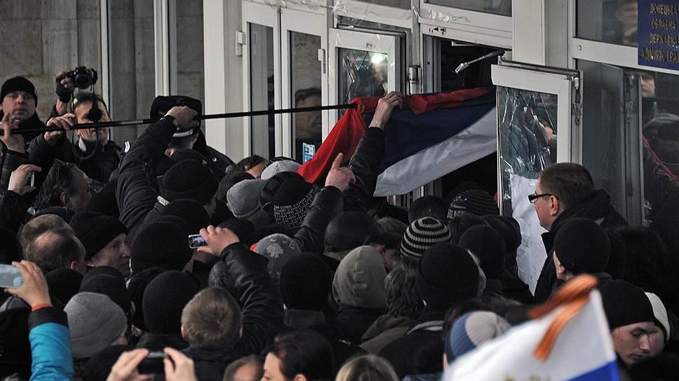 Как обладминистрация Донецка переходила из рук в руки