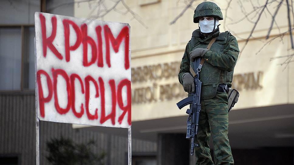 Кому принадлежит Крым