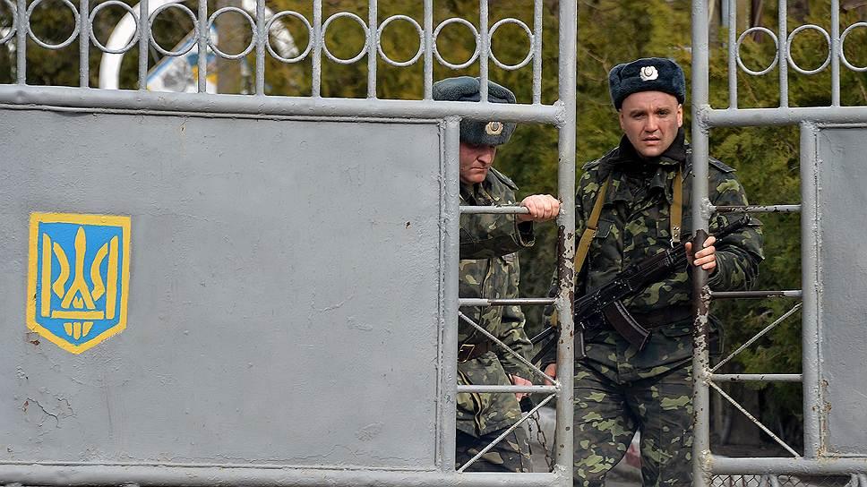 Сколько заплатит Россия за присоединение Крыма