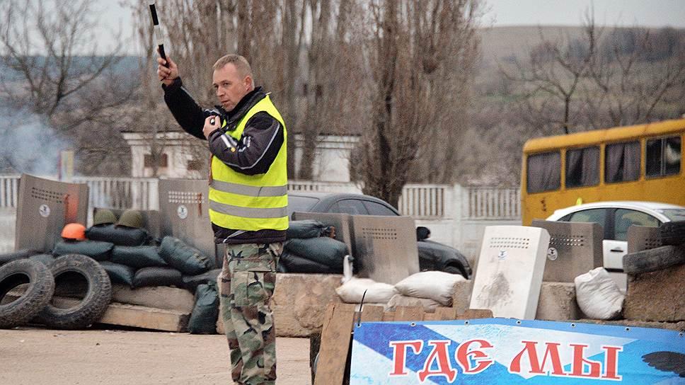 Как Крым пошел на референдум