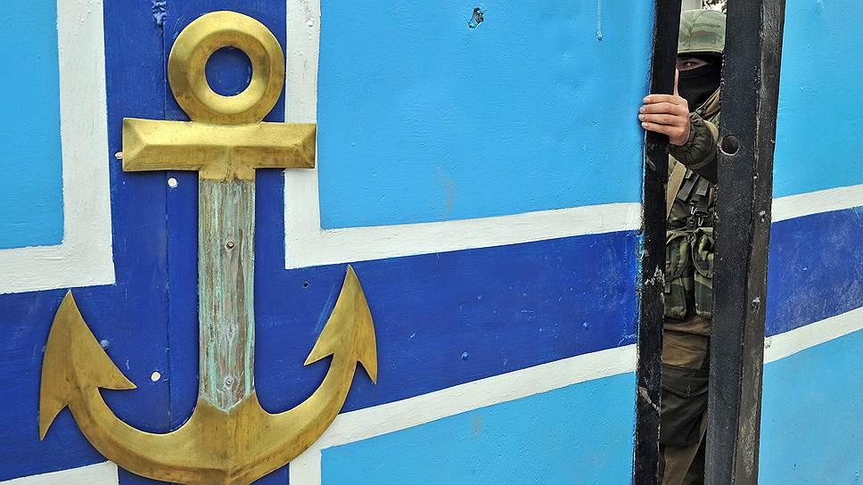 Вслед за штабом ВМС в Севастополе украинские военные покинут и весь Крым