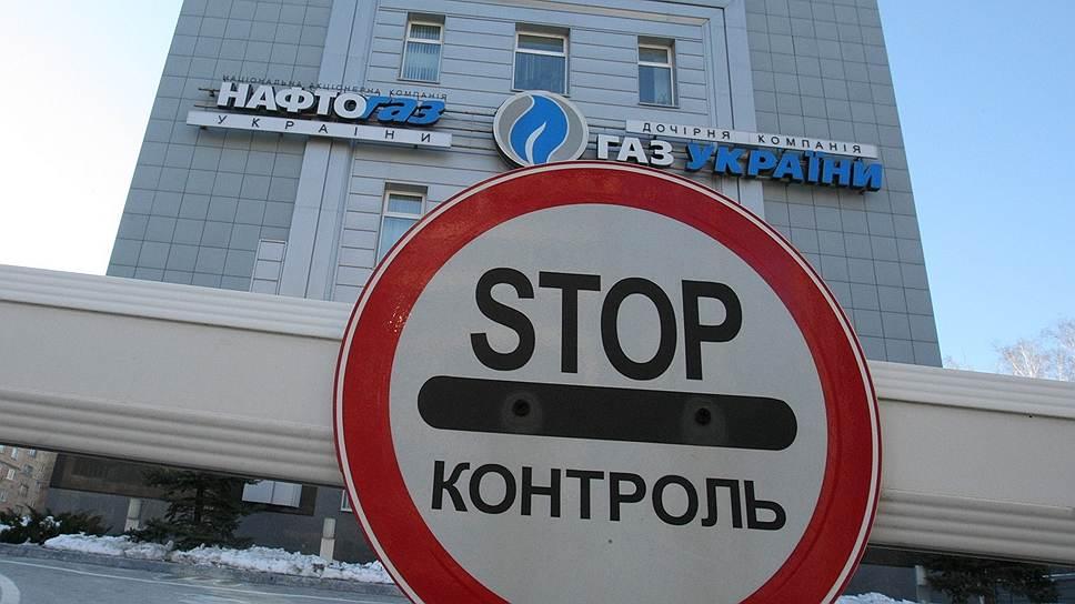 Москва и Киев пересчитывают долги за газ и готовятся к войне за миллиарды долларов в международных судах
