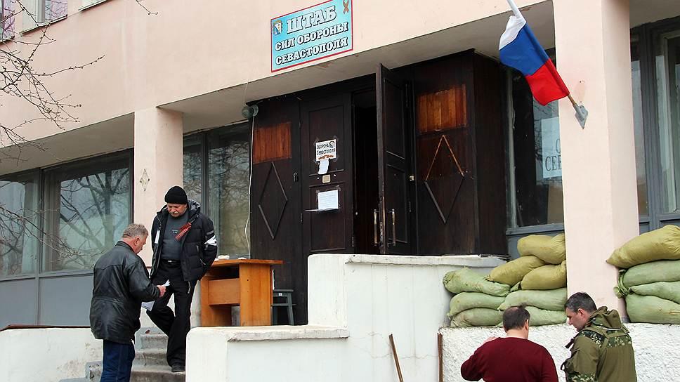 Как Крыму готовят российские законы