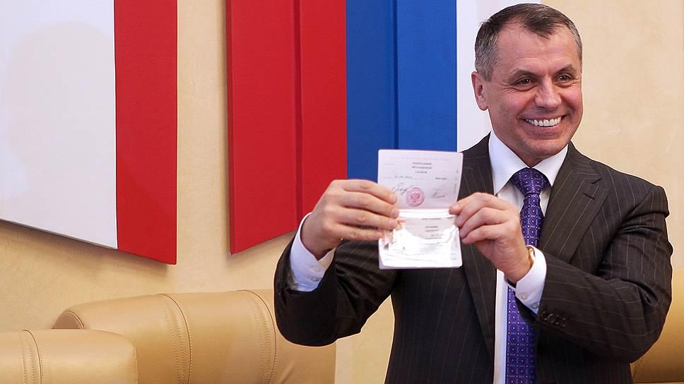 Как правительство поможет Крыму с конституцией