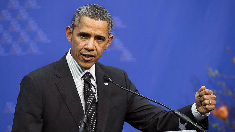Как Барак Обама собирает союзников
