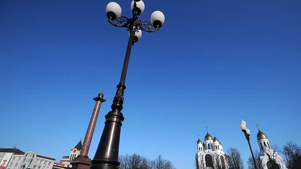 Калининграду оставили газ и уголь