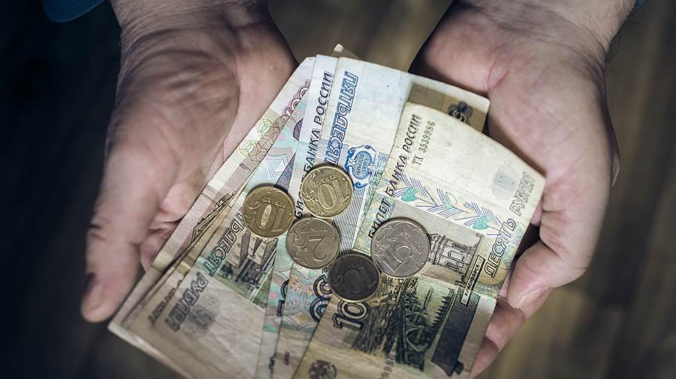 Изображение - Обесценивание денег - это KVR_000187_00022_1_t218_185223