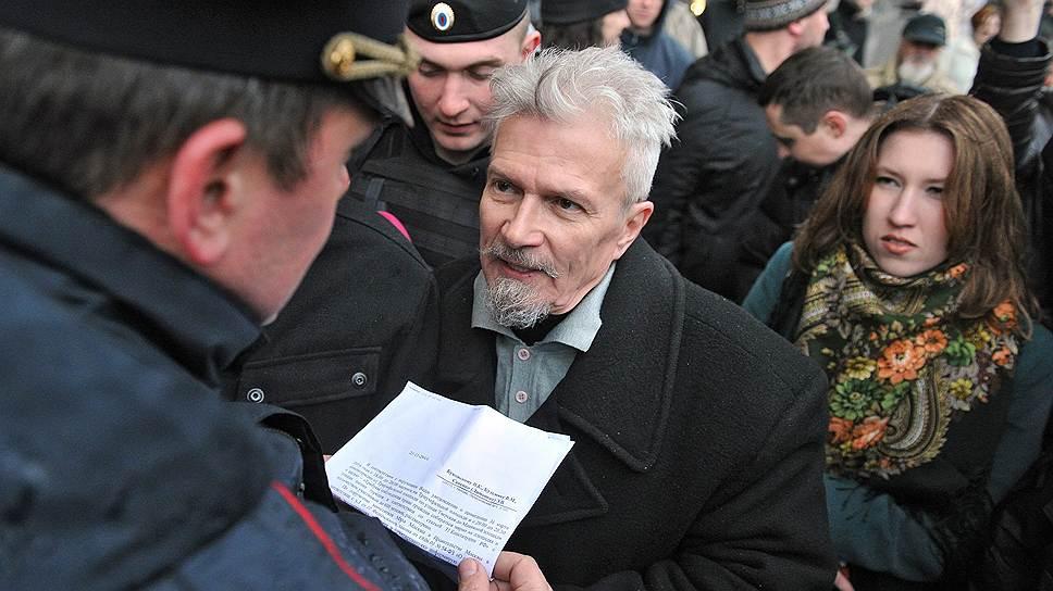 Почему в закон о митингах внесли поправку на Майдан