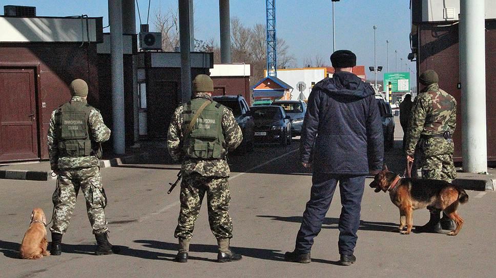 Украинские пограничники рады далеко не всем визитерам из России