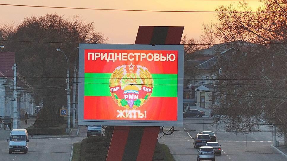 Власти Приднестровья явно не прочь, чтобы непризнанная республика стала российской