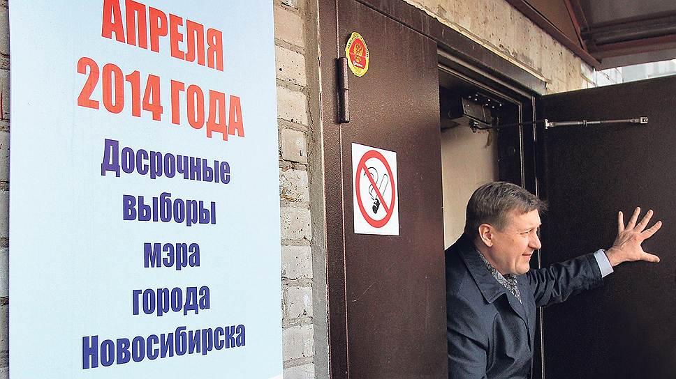 Новосибирск раскалили докрасна / Коммунист Анатолий Локоть лидирует на выборах мэра города