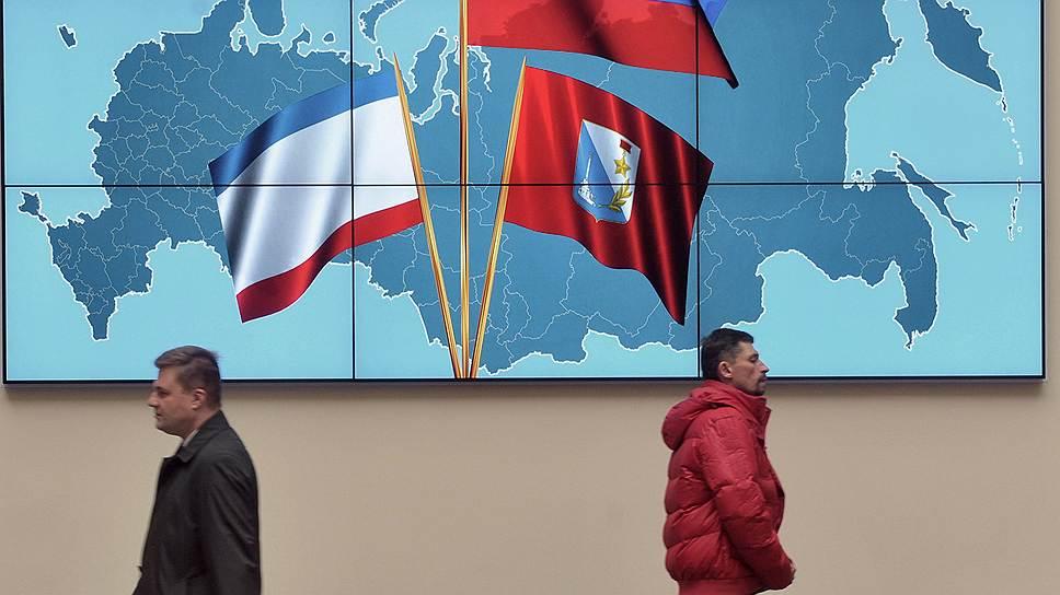 Резиденты ОЭЗ в Крыму смогут дожидаться международного признания, пользуясь существенными налоговыми льготами