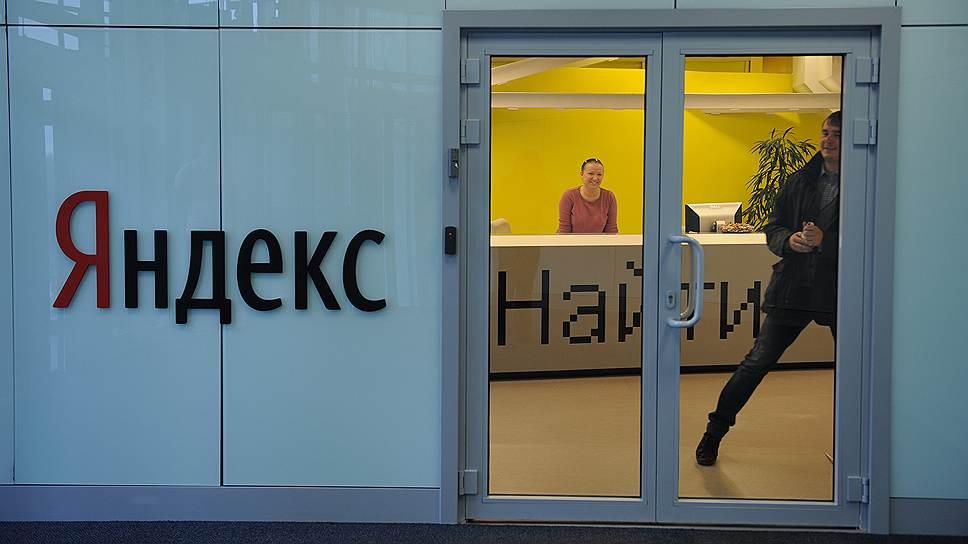 Как в «Яндексе» ищут контрафакт