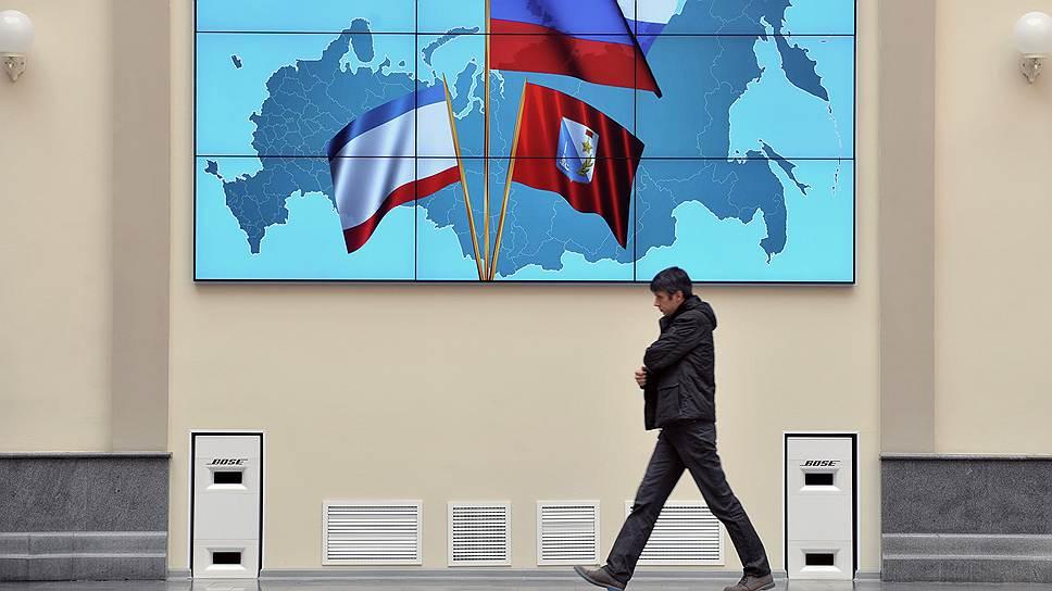 Почему Крым и Севастополь остаются без выборов губернаторов