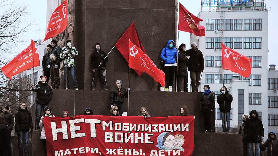 Политическая ситуация в Харькове. Участники митинга сторонников федерализации Украины с плакатом против мобилизации и войны, на площади Свободы возле памятника Ленину