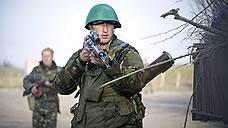 Украину приводят в боевое положение