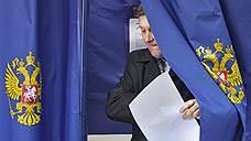 Конституционный суд раскрепостил избирателей