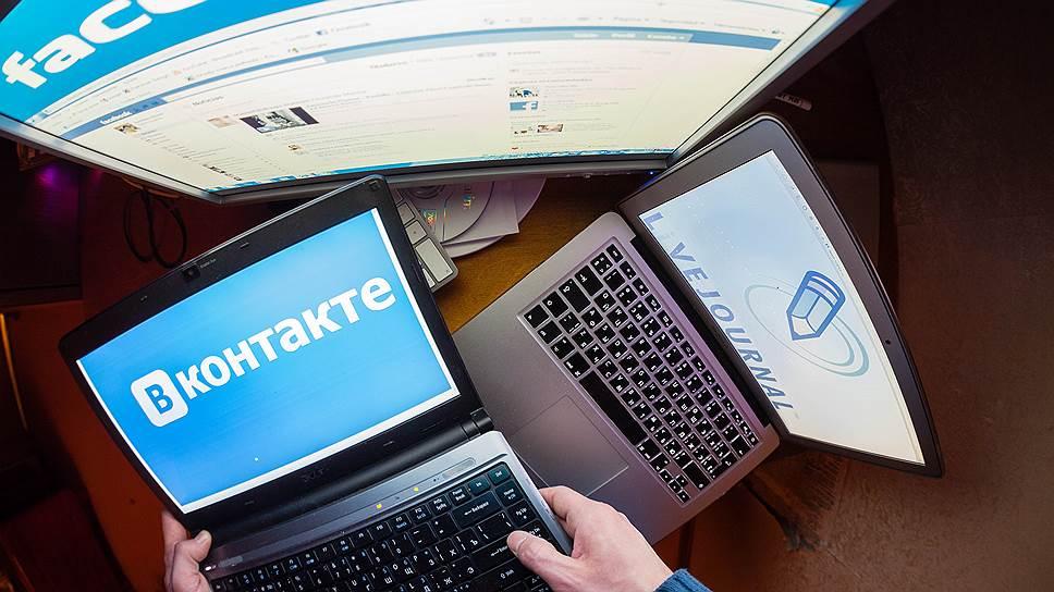 Как Госдума усиливает регулирование интернета