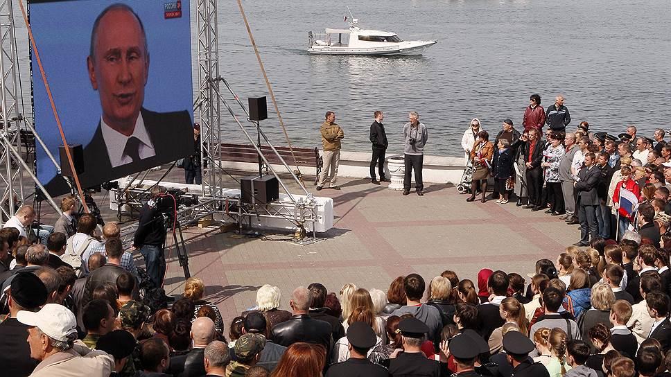 Жители Севастополя впервые участвовали в прямой линии с президентом России, и они были, безусловно, первыми на ней