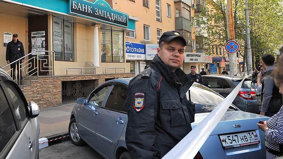 """Отзыв лицензии у банка """"Западный"""" завершился захватом заложников"""