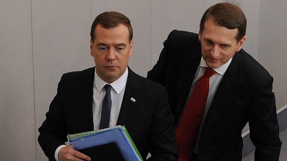 Дмитрию Медведеву удалось убедить депутатов в том, что для стратегических поворотов время еще не настало