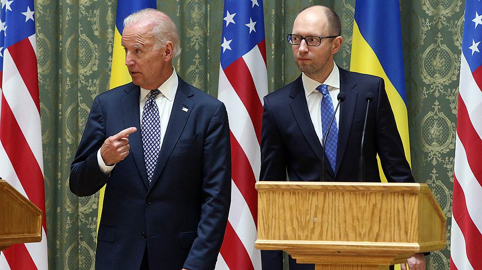 Как Джо Байден выразил поддержку киевским властям