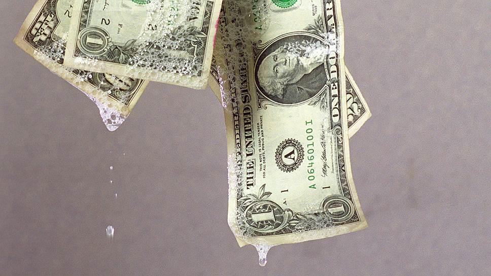 Как в документах молдавской судебной системы обнаружили схему отмывания средств на $18,5 млрд
