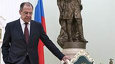 Неправительственные организации ждут помощи от главы МИД РФ Сергея Лаврова