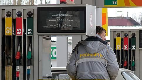"""""""Роснефть"""" разрывает сети  / Компания продаст 4% своих АЗС по предписанию ФАС"""