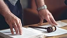 Уставным судам написали устав