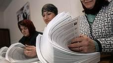 Дагестанские депутаты видят в выборах только плюсы