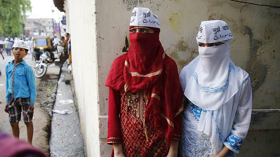 Среди тех, кто не поддержал Нарендру Моди, были индийские мусульмане, не простившие ему погромов 2002 года