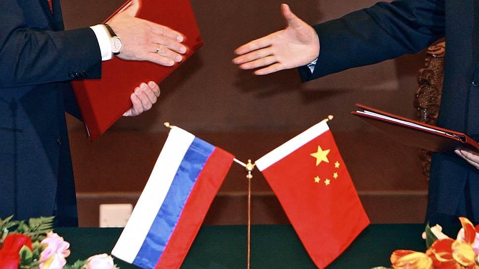 Россия окрыляет Китай