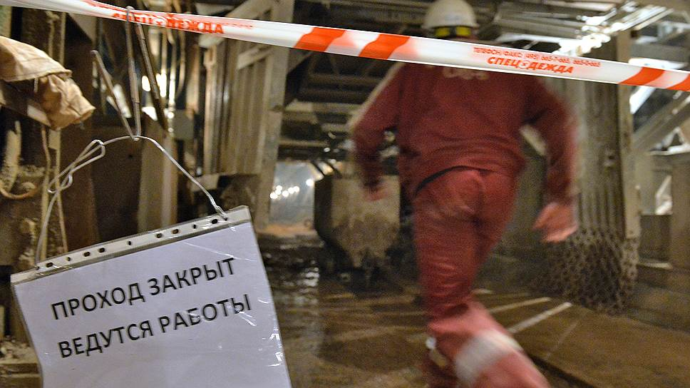 Московское метро свяжется с Пекином