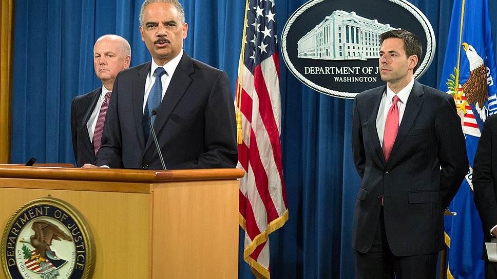 """""""Объемы похищенной коммерческой и торговой информации оказались настолько велики, что мы были вынуждены действовать максимально жестко"""",— заявил генпрокурор США Эрик Холдер"""