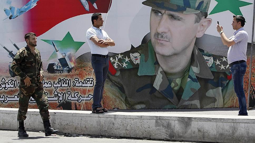 Почему Россия не подпишется под «сирийским досье»