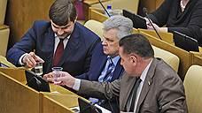Депутаты отстояли президентское право
