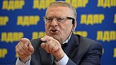 Владимир Жириновский предлагает депутатам не засиживаться