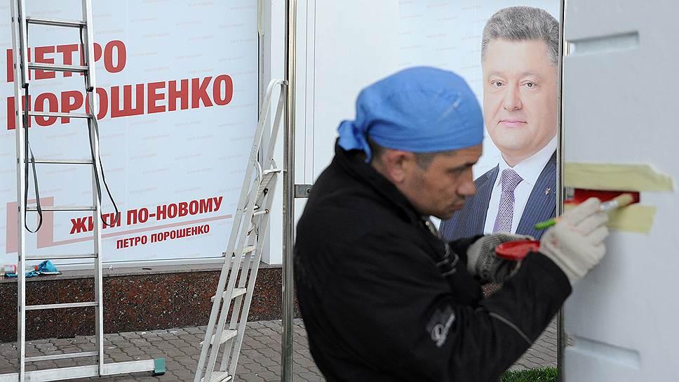 Как Украину приглашают на один тур